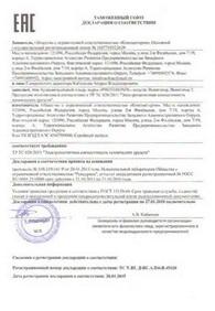 certificate-navigator